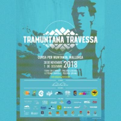 Event poster 1e6cf3e5 3782 11ea ad79 42010a01000a