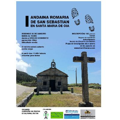 Cartel del evento I Andaina Romaría de San Sebastián en Santa María de Oia 2020