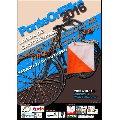 Event poster 408c3c2a 3782 11ea ad79 42010a01000a