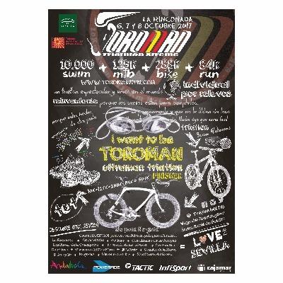 Event poster f821805e 3781 11ea ad79 42010a01000a